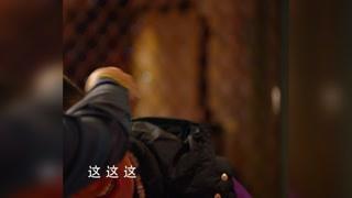 中国式关系第11集精彩片段1525797388369