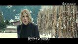 《007:幽灵党》邦女郎特辑 蕾雅·赛杜演绎最美女医生