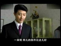 丑角爸爸全集抢先看-第28集-闲着就想儿子,彻底缠住了赵青山