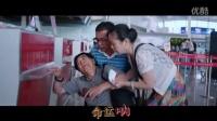 """二手玫瑰献唱《情况不妙》MV 惊喜组合惊喜结构""""最正宗""""喜剧"""