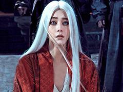《白发魔女传》曝主题曲《红颜白发》致敬张国荣