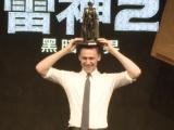 """《雷神2》确定引进 """"抖森""""首次来华卖萌秀中文"""