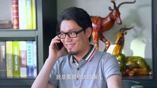 酸甜苦辣小夫妻第10集精彩片段1527774508856