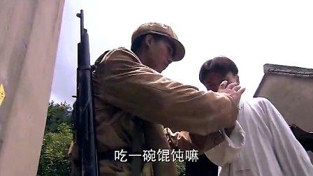 《新乌龙山剿匪记》全集-电视剧-在线观看-搜狗影视熱炒-台北
