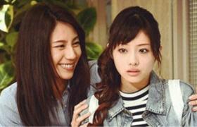 亲爱的姐妹:花痴姐呆萌妹上演日式破产姐妹