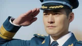 《飞行少年》孔队升级为旅参谋长 今后将与大家共同捍卫蓝天