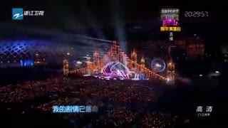 浙江卫视跨年演唱会歌曲 《征服》 那英 13