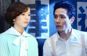【新京华烟云】第31集预告-痴情女子监狱表白李承炫