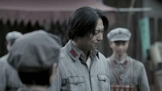 《伟大的转折》毛泽东亲自取名 苦尽甘来的甘人!