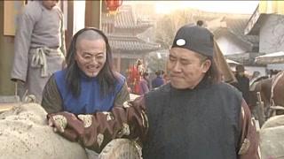 孟庆合竟还是个老板!曾经跟在屁股后面叫卢大人,现在却直呼姓名