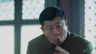 北平无战事第10集精彩片段1527160295009
