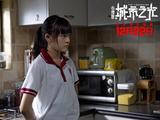 《心理罪之城市之光》今日公映发特辑邓超独白戏七分钟一镜到底