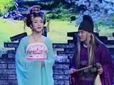 周杰现身说相声 李玉刚上演真人版杨玉环