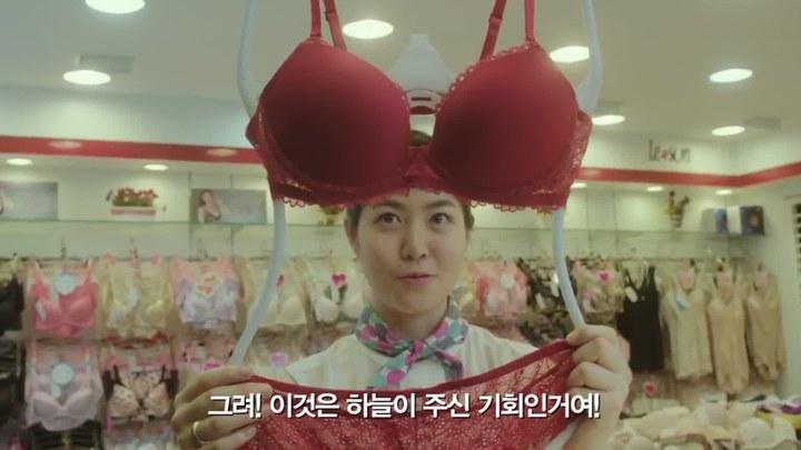 奇怪的她 韩国预告片1