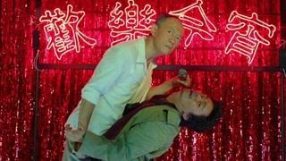 闫先生约定找黄金的期限 阿香突然出现帮唐仁解围