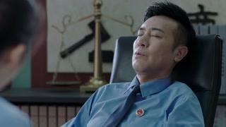 《决胜法庭》傅小柔觉得赵东说的话有些不符合逻辑 高剑却累得睡着了