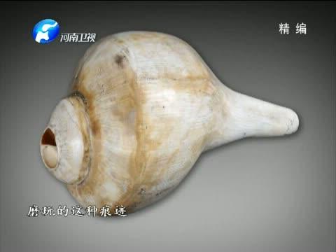 华豫之门(共677期)