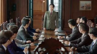 程亦治参加银行董事会