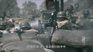 飞虎队大营救第30集精彩片段1526494388749