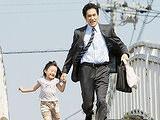 《白兔糖》剧场版预告片 松山健一芦田爱菜情同父女