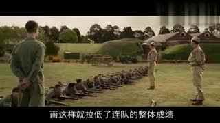 银雀视频 1分钟看完《血战钢锯岭》今年最牛逼的战争片!孤身一人拯救整个连队......_