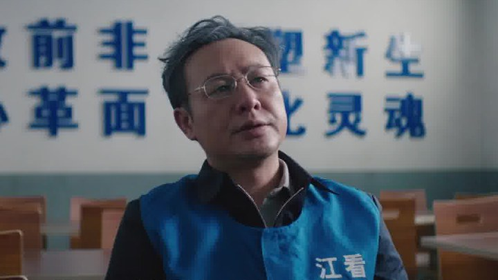 扫黑·决战 花絮1:张颂文彩蛋 (中文字幕)