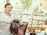 《功夫瑜伽》破10亿 曝NG特辑揭秘拍摄趣事