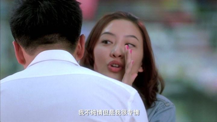 追爱 预告片1 (中文字幕)