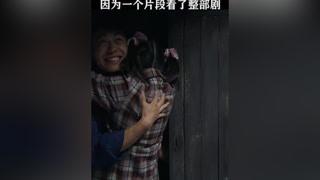 韩春明和苏萌偷偷约会,不料却被程建军锁进防空洞 #正阳门下  #朱亚文