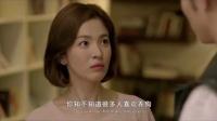 宋慧乔情伤累累,直言只想老老实实找个人嫁了