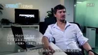 """强视觉科幻喜剧《不可思异》""""中国芯""""特效特辑"""