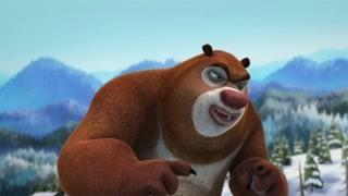 熊二永远听熊大的话   不动脑子的粗活都承包