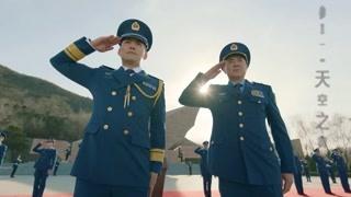 《飞行少年》大结局:少年们实现梦想 与蓝天更进一步