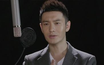 《大唐玄奘》曝MV 黄晓明默诵《心经》悲悯苍生