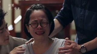 《如果爱,重来》汪爸去疗养院 汪妈哭了