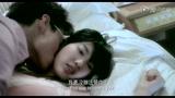 《第一次不是你》香港预告片 (中文字幕)