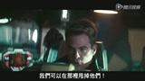 《星际迷航:暗黑无界》片段1:Won't Fit (中文字幕)