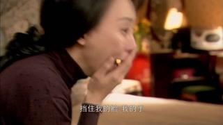 剧场第21集精彩片段1532776832056