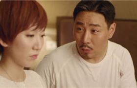 【我的媳妇是女王】第13集预告-王晓卯唐以诺争吵