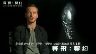 法鲨感谢中国观众