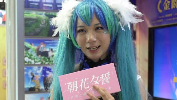 朝花夕誓 花絮:勿忘相约特辑 (中文字幕)