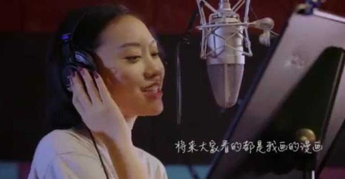 """《我是你妈》曝""""听妈妈的话""""暖心版MV"""