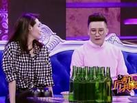20170311百变大咖沈凌传奇来袭 人气女神于明加综艺首秀获杨树林告白