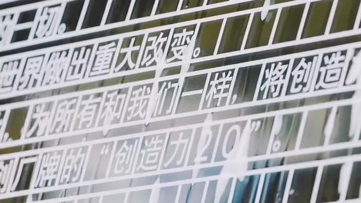 内心引力 预告片1 (中文字幕)