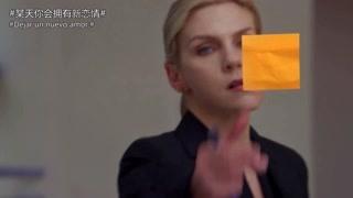 《风骚律师 第二季》最美不过蕾亚·塞洪,沉浸在姐姐的美颜中