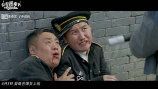 杨树林宋晓峰组爆笑山炮CP