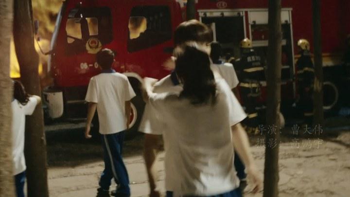 重生爱人 MV:主题曲《若不是那次夜空》周笔畅 (中文字幕)