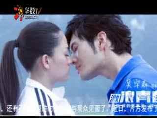 《激浪青春》曝终极预告片 陈乔恩尽显麻辣本色