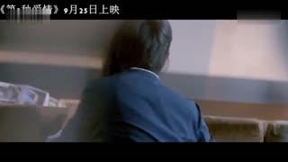 《第三种爱情》刘亦菲宋承宪大尺度演出激情片段