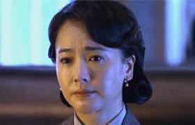 【我的绝密生涯】第28集预告-黄志忠深情告别左小青